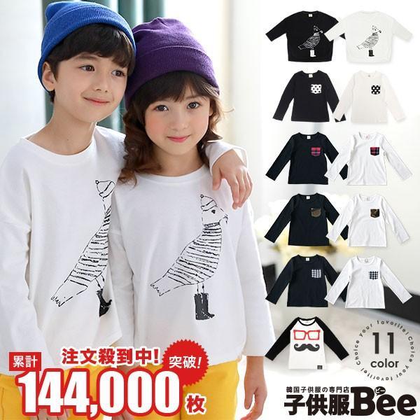 5644e0ea666ff kyscle-a 長袖Tシャツ 韓国子供服 Bee カジュアル キッズ 女の子 男の子 鳥 ドット ...