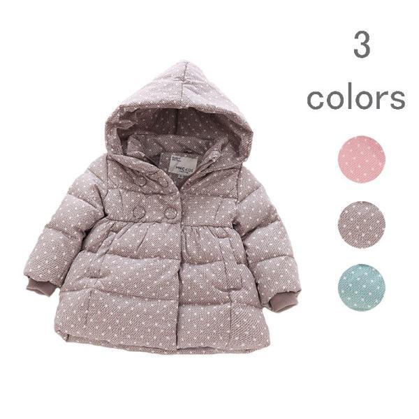 44fc2453e1612  予約 韓国子供服 バイカラー上質ダウン90% フード付きダウンコート ...