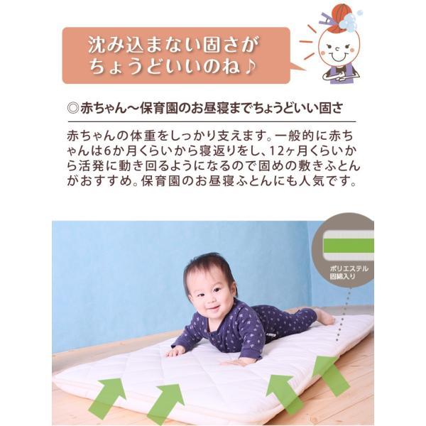 ベビー布団 マットレス 3層構造のお昼寝敷き布団 赤ちゃん敷布団|kodomonofuton|02
