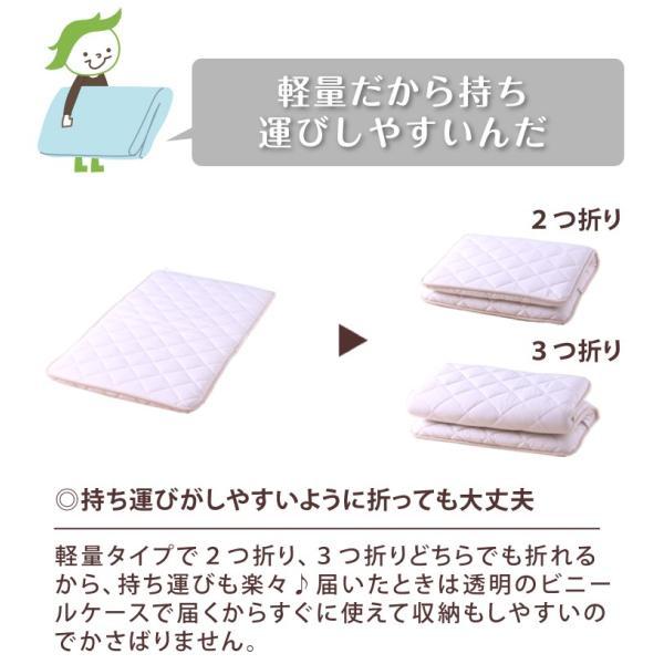 ベビー布団 マットレス 3層構造のお昼寝敷き布団 赤ちゃん敷布団|kodomonofuton|10