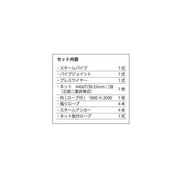鵜沢ネット ホームゴルフネット GMタイプ 3×3×3m 色グリーン 組立簡単ネット吊り下げ式 日本製 ゴルフ練習|kodomor|03