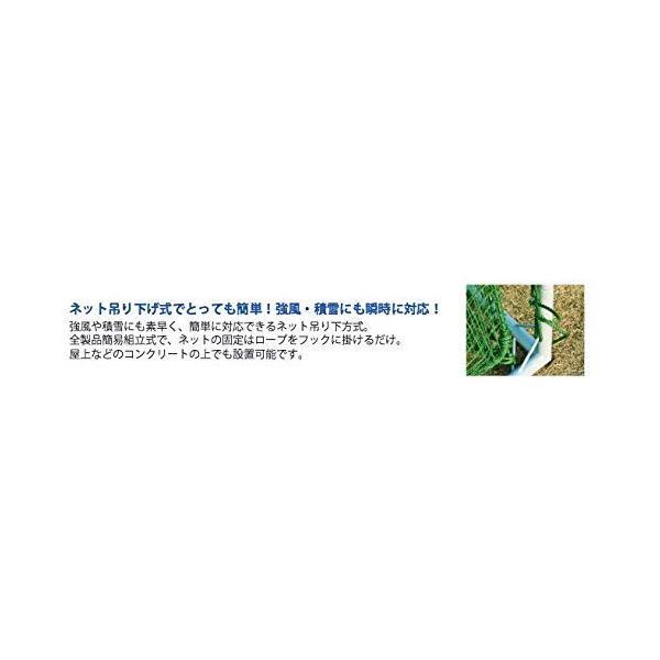 鵜沢ネット ホームゴルフネット GMタイプ 3×3×3m 色グリーン 組立簡単ネット吊り下げ式 日本製 ゴルフ練習|kodomor|04