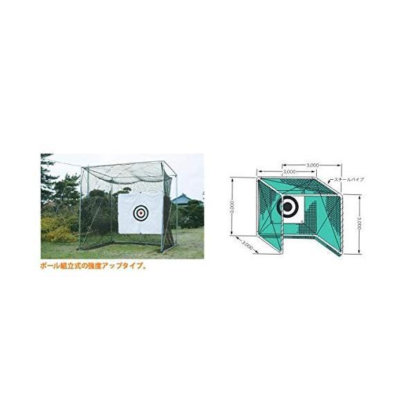 鵜沢ネット ホームゴルフネット GMタイプ 3×3×3m 色グリーン 組立簡単ネット吊り下げ式 日本製 ゴルフ練習|kodomor|05