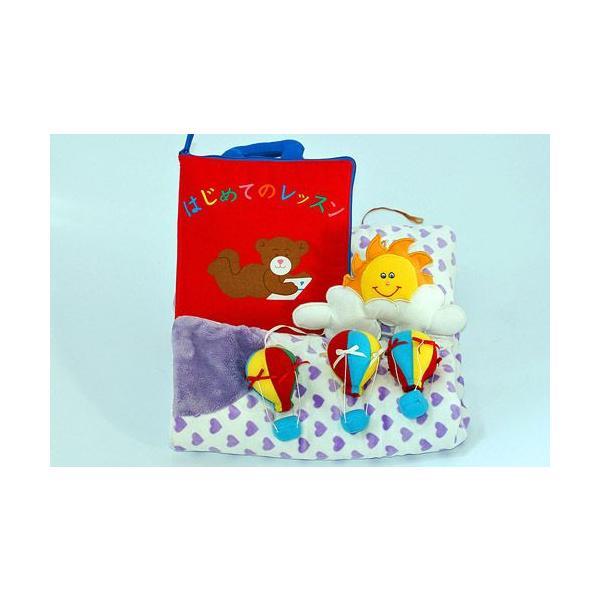ギフトセット ご出産祝い お誕生日 ベビークレープコレクション パープルのハート柄ブランケット モビール 布絵本 3点セット