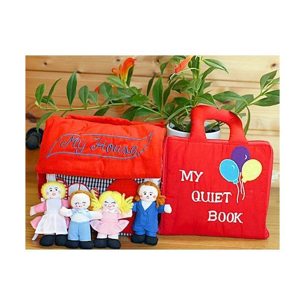布絵本 布おもちゃ 幼児教育 MY QUIET BOOKバルーン 布のプレイハウス MY HOUSE スマイル・プレイ ラーンギフトセット