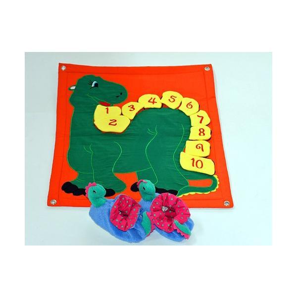 布絵本 布の壁掛け 恐竜のかずあそびパズル&ルームシューズ恐竜   恐竜くんのギフトセット  幼児教育