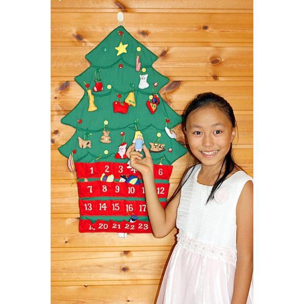 クリスマス           布のアドベント カレンダー         布の壁掛けクリスマスツリーボタンかけ    オーナメント24個付き  メリークリスマス!!|kodomoseikatsuclub