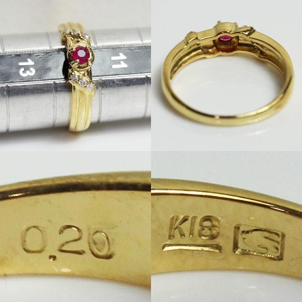 K18 指輪 ファッションリング  ルビー・ダイヤ付 3g リング サイズ11.5号 0.2ctあすつく/MR1200/中古