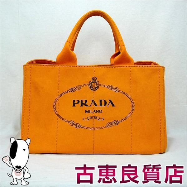 プラダ PRADA トートバッグ カナパ ショルダーバッグ ハンドバッグ 2WAY  BN2642 PAPAYA オレンジ(hon)