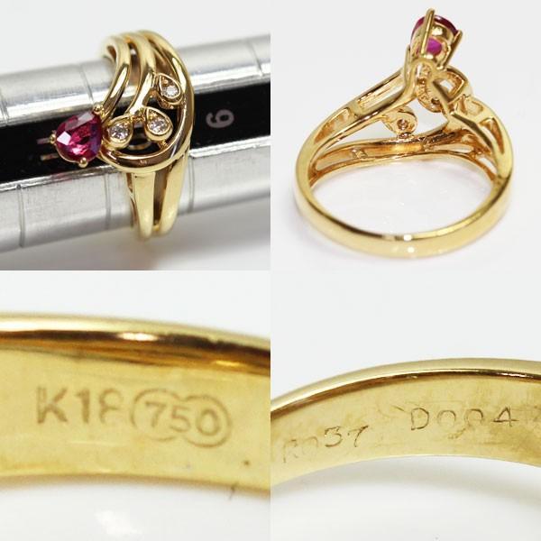 K18 指輪 ルビー0.37ct・ダイヤ0.04ct 4gリング サイズ10号 あすつく/MR1228/中古