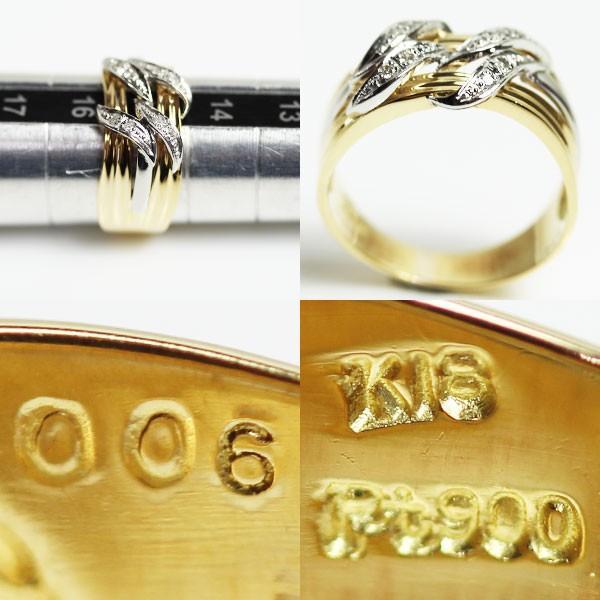K18/PT イエローゴールド/プラチナ ファッションリングダイヤモンドリング D0.06 5.7g サイズ15号 中古 あすつく MR2523|koera|03