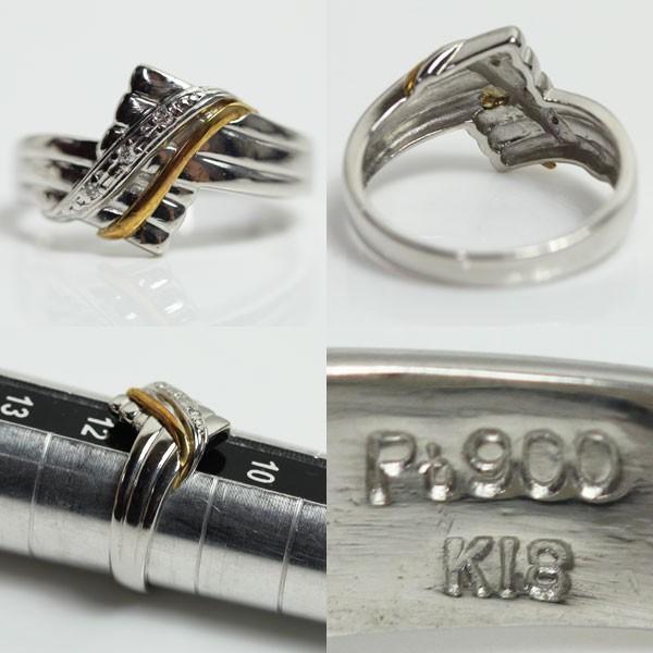 Pt/K18 プラチナ/イエローゴールド リング 指輪 Pt900/K18 MR1395 中古 D入り 4.7g サイズ11号 ダイヤモンド リング 質屋出品