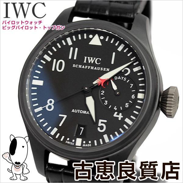 値下げ/IWC インターナショナルウォッチカンパニー IW501901 パイロットウォッチ ビッグパイロット トップガン オートマチック 自動巻き 腕時計/MT339/美品 koera
