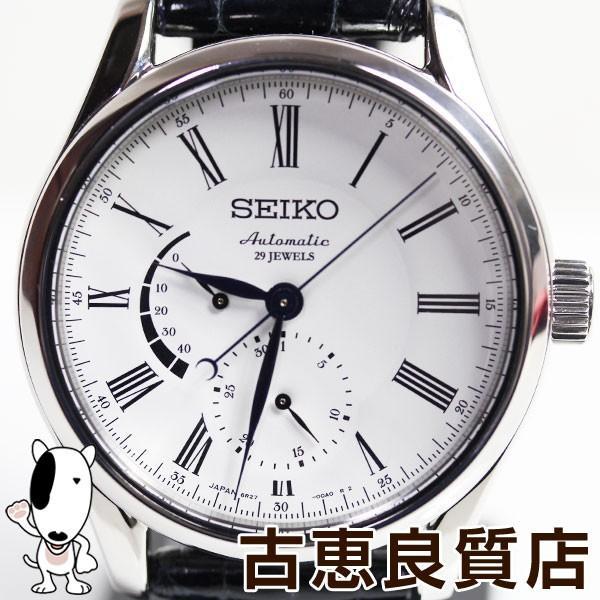 セイコー SEIKO/PRESAGE プレサージュ 琺瑯/ほうろうダイヤル メカニカル MT1400 中古自動巻 (手巻つき) カーブサファイアガラス SARW011/あすつく
