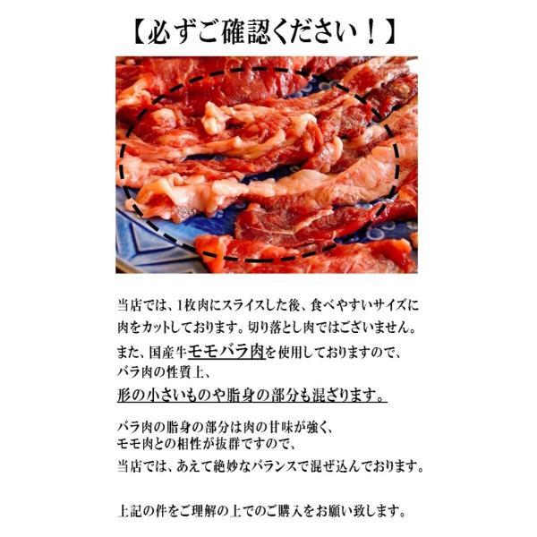 すき焼き 牛肉 肉 ギフト 焼き肉 焼肉 赤身 すき焼き用牛肉 高級 国産牛肉 トロ赤身すき焼き 500g (3~4人前)|kofukutei|03