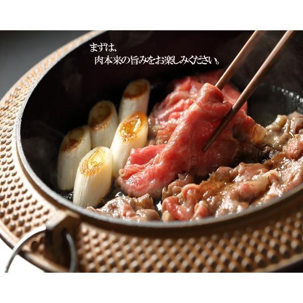 すき焼き 牛肉 肉 ギフト 焼き肉 焼肉 赤身 すき焼き用牛肉 高級 国産牛肉 トロ赤身すき焼き 500g (3~4人前)|kofukutei|04