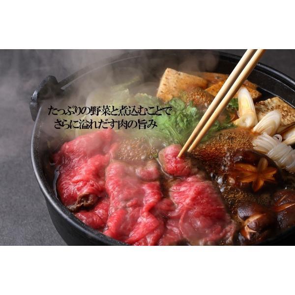 すき焼き 牛肉 肉 ギフト 焼き肉 焼肉 赤身 すき焼き用牛肉 高級 国産牛肉 トロ赤身すき焼き 500g (3~4人前)|kofukutei|05