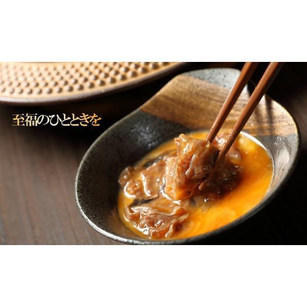 すき焼き 牛肉 肉 ギフト 焼き肉 焼肉 赤身 すき焼き用牛肉 高級 国産牛肉 トロ赤身すき焼き 500g (3~4人前)|kofukutei|08