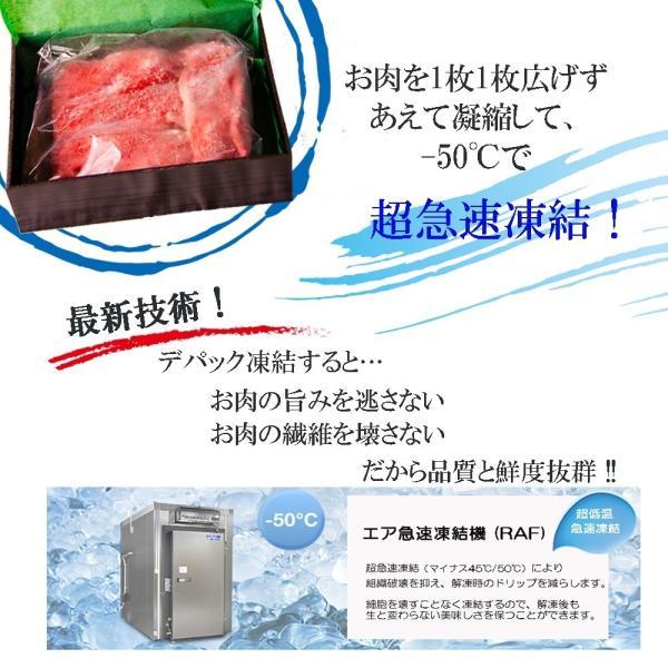すき焼き 牛肉 肉 ギフト 焼き肉 焼肉 赤身 すき焼き用牛肉 高級 国産牛肉 トロ赤身すき焼き 500g (3~4人前)|kofukutei|09