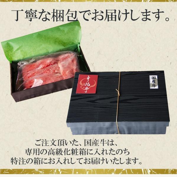 すき焼き 牛肉 肉 ギフト 焼き肉 焼肉 赤身 すき焼き用牛肉 高級 国産牛肉 トロ赤身すき焼き 500g (3~4人前)|kofukutei|10