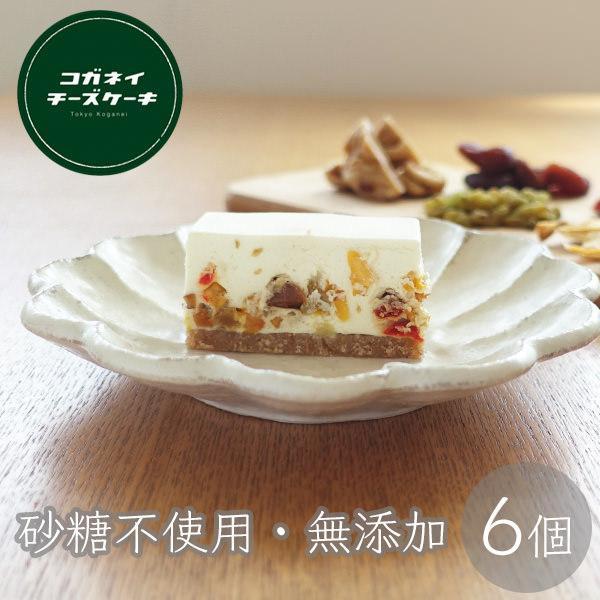 母の日 スイーツ 6個セット  ギフト プレゼント お菓子 レアチーズケーキ  無糖 低糖質 ドライフルーツ sweets set|kogachee