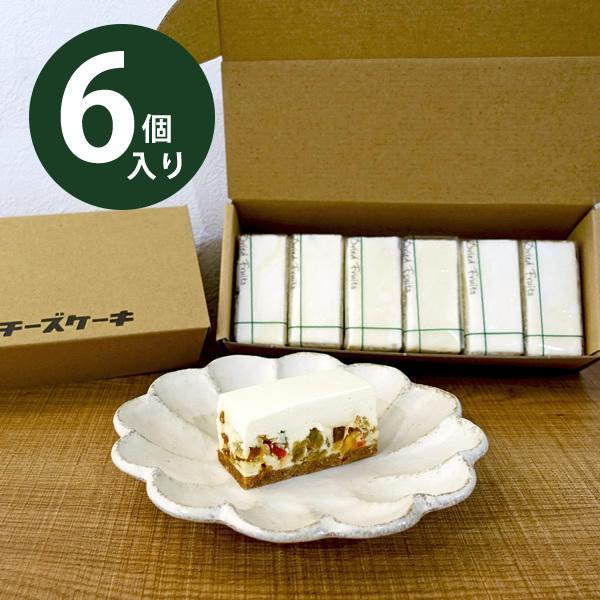 母の日 スイーツ 6個セット  ギフト プレゼント お菓子 レアチーズケーキ  無糖 低糖質 ドライフルーツ sweets set|kogachee|02
