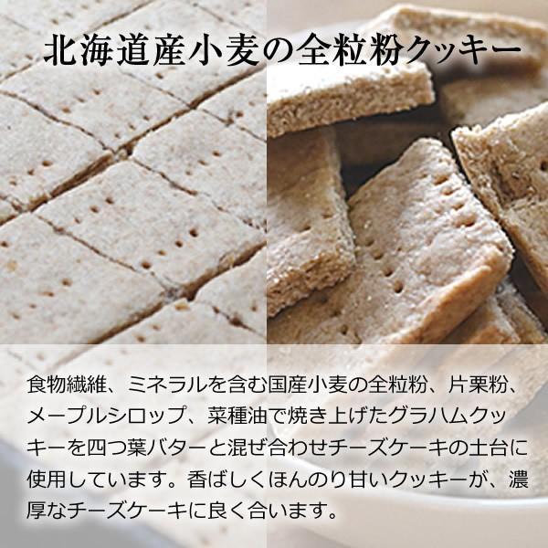 母の日 スイーツ 6個セット  ギフト プレゼント お菓子 レアチーズケーキ  無糖 低糖質 ドライフルーツ sweets set|kogachee|04