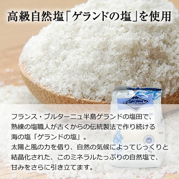 母の日 スイーツ 6個セット  ギフト プレゼント お菓子 レアチーズケーキ  無糖 低糖質 ドライフルーツ sweets set|kogachee|05