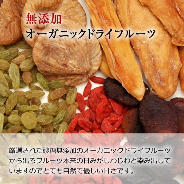 母の日 スイーツ 6個セット  ギフト プレゼント お菓子 レアチーズケーキ  無糖 低糖質 ドライフルーツ sweets set|kogachee|06