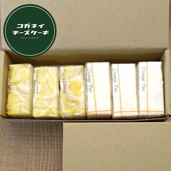 お歳暮 御歳暮 チーズケーキ スイーツ オレンジピール3個&ハニーレモン3個 6個入りBOX  お菓子 おかし|kogachee|02