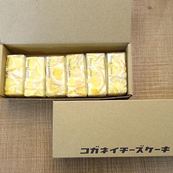 チーズケーキ スイーツ ハニーレモンレアチーズケーキ 6個入りBOX |kogachee|02
