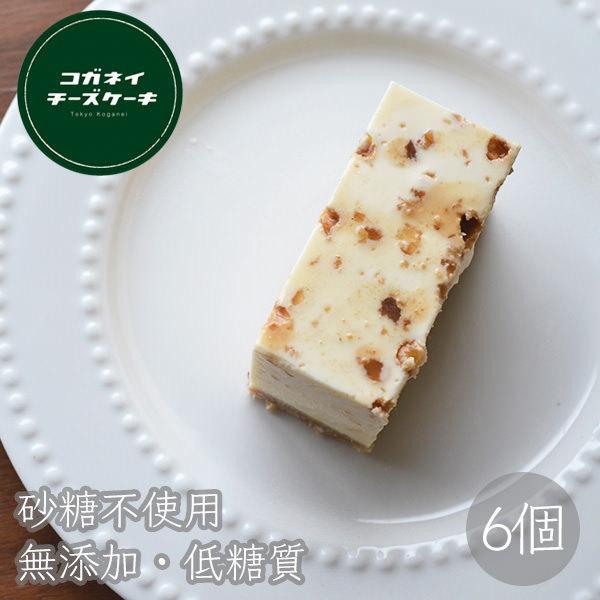 レアチーズケーキ 6個セッ 甘酒ジンジャート 糖尿病のおやつ|kogachee