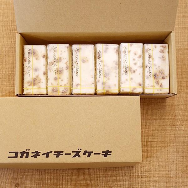 レアチーズケーキ 6個セッ 甘酒ジンジャート 糖尿病のおやつ|kogachee|02
