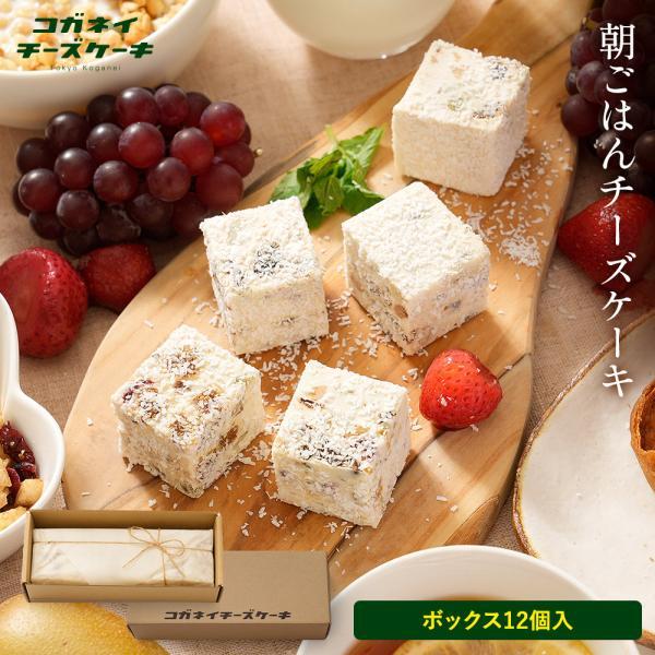 母の日ギフトお菓子スイーツ個包装スイーツ糖質制限無添加白無糖低糖質朝ごはんチーズケーキ個包装無し12個入りBOX