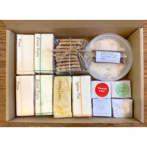 低糖質  スイーツ チーズケーキ オールスターズ アソート 冬  個包装|kogachee|04