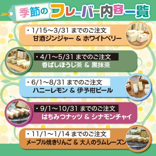 低糖質  スイーツ チーズケーキ オールスターズ アソート 冬  個包装|kogachee|05