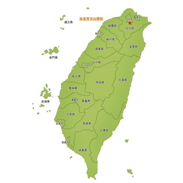 【NHKで放送されました】文山包種茶/茶葉 25g|kogetsuan|03