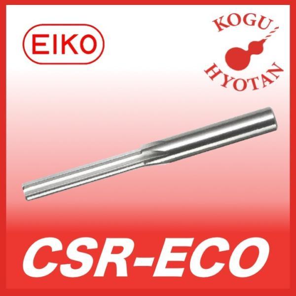 【定形外可】 栄工舎 CSR-ECO 4.06 超硬高精度用リーマ K10