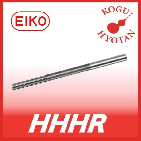 【定形外可】 栄工舎 HHHR 3.87 ハイヘリカルリーマ  SKH56