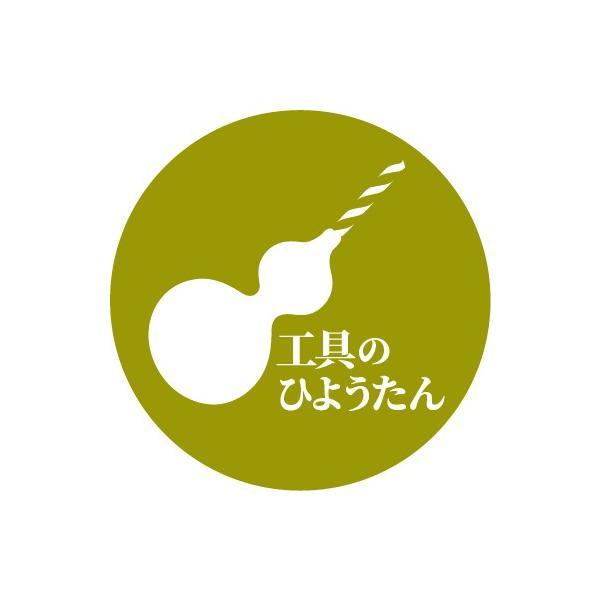 【定形外可】 栄工舎 MCR-TiN 6.97 マシンチャッキングリーマ HSS-Co