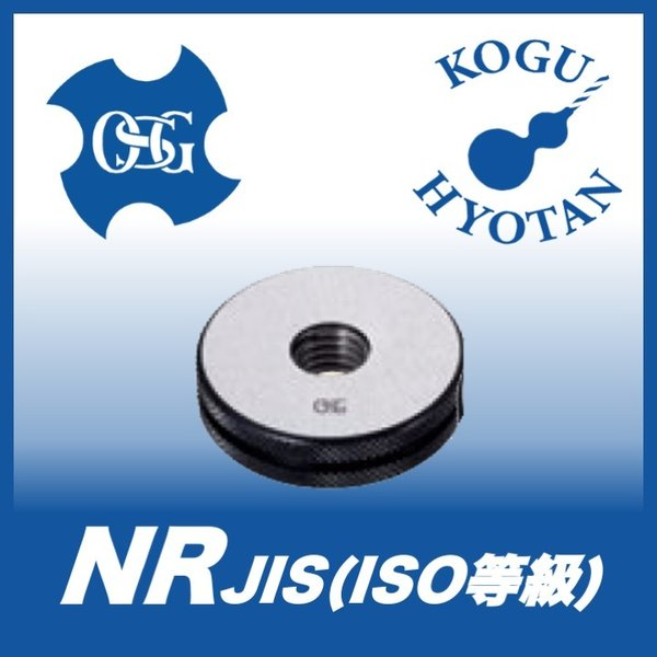 【送料無料】OSG NR 4h M14x1.5 リングゲージ ねじ用限界ゲージ(LG) JIS