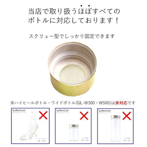 【アロマリウムキャップ6個入 ディフューザー専用】|koh5533|02