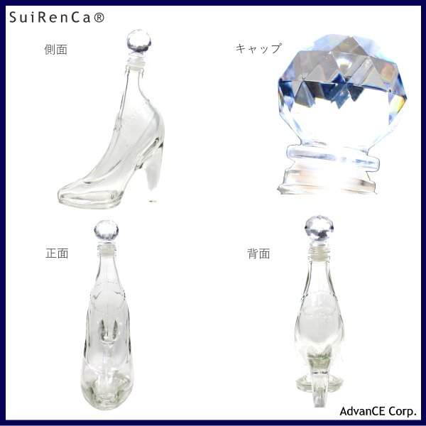【ガラスボトル ハイヒール180ml】|koh5533|03