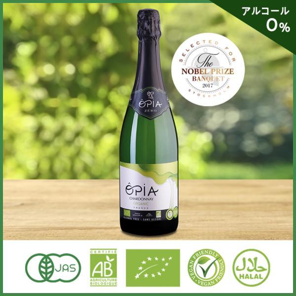 OPIA オピア・シャルドネ スパークリング ノンアルコールワイン 750ml|kohabaru
