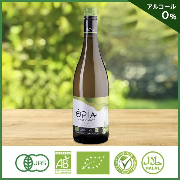 OPIA オピア・シャルドネ ノンアルコールワイン 750ml|kohabaru