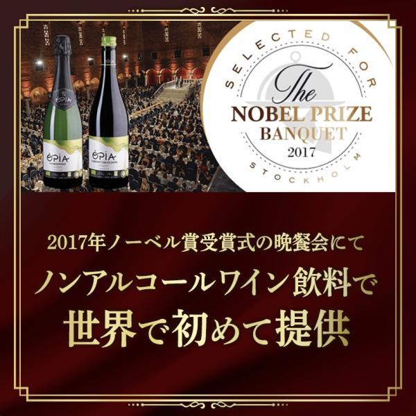 OPIA オピア・シャルドネ ノンアルコールワイン 750ml|kohabaru|05
