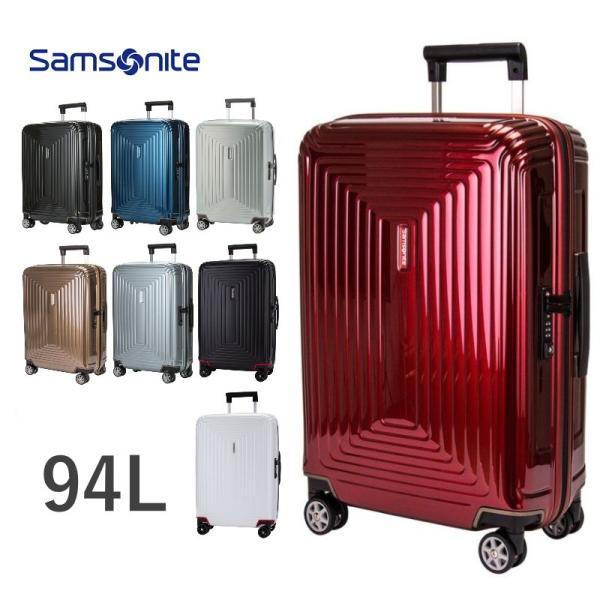 サムソナイト ネオパルス スピナー スーツケース 75cm Samsonite Neopulse Spinner 94L 65754