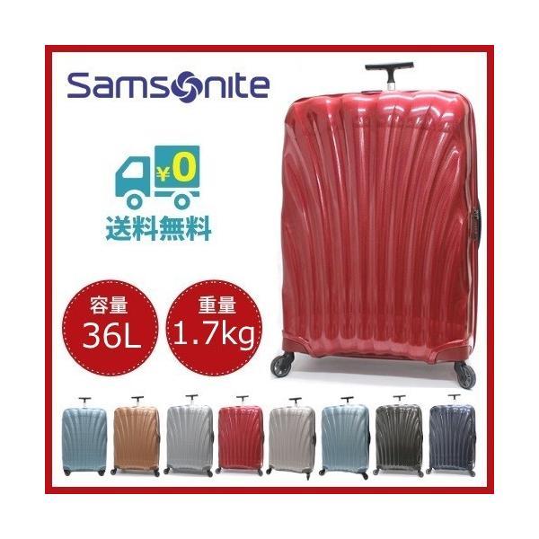 送料無料 サムソナイト コスモライト 3.0 機内持ち込み可 スピナー 55cm レッド 73349 1726  Samsonite Cosmolite 3.0 Spinner 36L|kohakushop