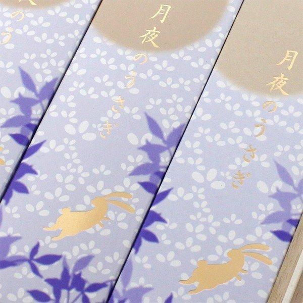 線香 ギフト 喪中 贈答用 日本香堂(送料無料)「 月夜のうさぎ 桐箱6入 」|kohgallery|05
