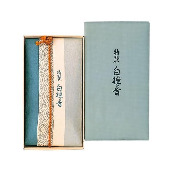 お香 白檀 コーン 日本製 特製白檀香 コーン型24個入 kohgallery